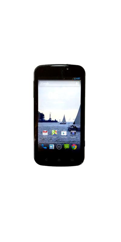 Tele2fon V5